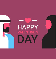 arab man woman looking each other happy valentines vector image