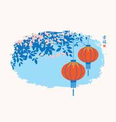 Chinese landscape with flowering tree and lanterns vector