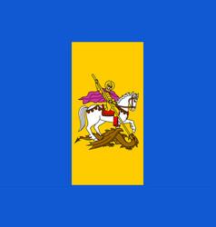 Flag kyiv oblast ukraine vector