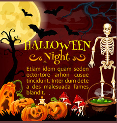 halloween trick or treat night card with skeleton vector image