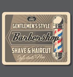 barbershop service retro poster gentlemen style vector image
