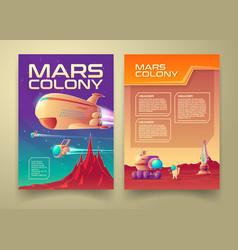 mars colonization poster banner set vector image
