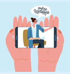 psychology video call concept two hands holding vector image