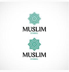 octagonal star green color ornamental muslim vector image
