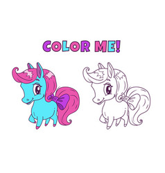 little cute horse for coloring book vector image
