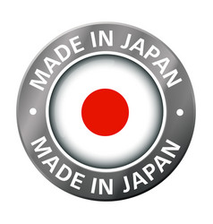 made in japan flag metal icon vector image