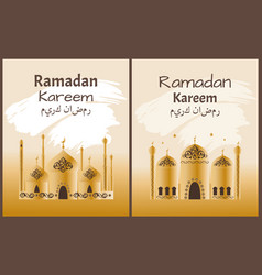 ramadan posters collection vector image