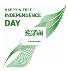 Saudia arabia independence day design card vector