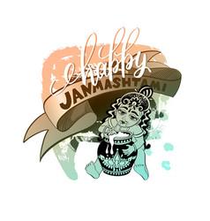 happy janmashtami celebration design greeting card vector image vector image
