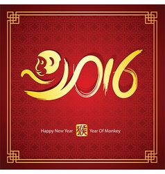 Chinese new year 2016 vector