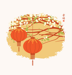 chinese landscape with flowering tree and lanterns vector image