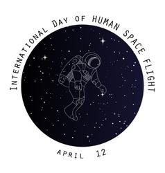Internation day of human space flight card design vector image