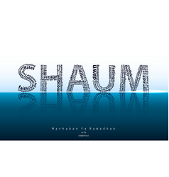 Shaum typography background vector