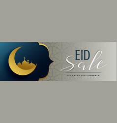 Premium eid mubarak banner design with sale offer vector