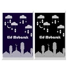 Eid mubarak flyer design vector