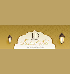 stylish eid sale banner design with hanging lamps vector image