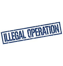 Illegal operation stamp vector