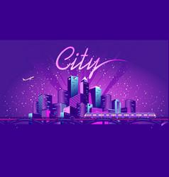 neon metropolis vector image