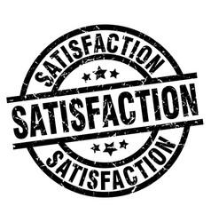 Satisfaction round grunge black stamp vector