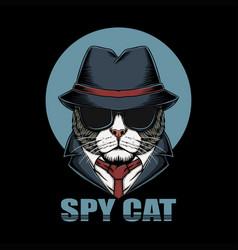 spy cat head vector image