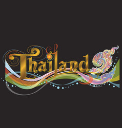 Thailand sign banner fusion art with europe vector