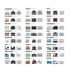 buildings cartoon icons set vector image vector image