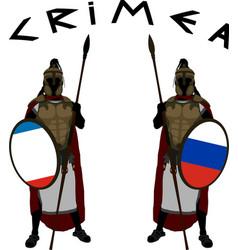 crimea protectors vector image