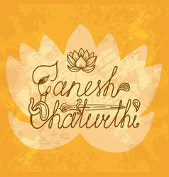 ganesh chaturthi indian festival handmade text vector image