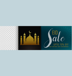 islamic eid mubarak sale banner with image space vector image