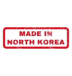 Made In North Korea Rubber Stamp vector
