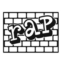 Rap bricks wall icon simple style vector