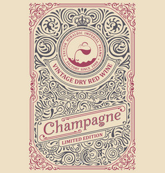 Vintage label for packing or book cover design vector