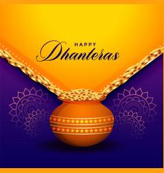 Happy dhanteras golden festival card design vector