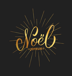 Noel text lettering design christmas joyeux noel vector