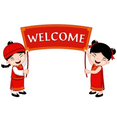 Chinese kids welcome vector image