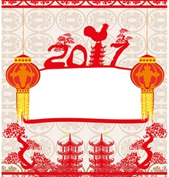 Oriental happy chinese new year 2017 with lantern vector