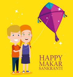 Boy and girl with kite to celebrate makar vector