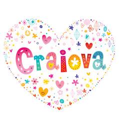 Craiova city in romania vector