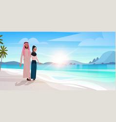 Arabic couple in love man woman embracing vector