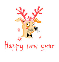 christmas card with funny portrait of a dog vector image