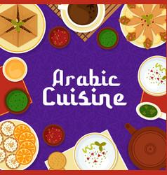 Arabic cuisine poster with arabian ornament vector