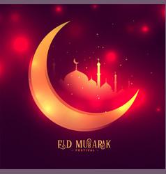Beautiful shiny eid mubarak festival wishes vector