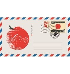 envelope with a japanese postage stamp vector image