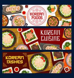 Korean cuisine restaurant meals posters vector