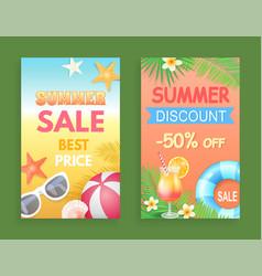 Summer discount best price set vector
