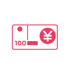 chinese yuan icon vector image vector image