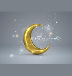 Eid al-fitr vector