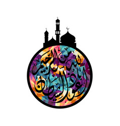 Ramadan kareem eid mubarak celebration label tag vector