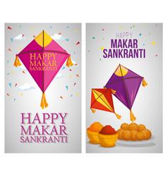 Set kites and food to celebrate makar sankranti vector