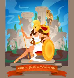 Athena goddess victorious war vector